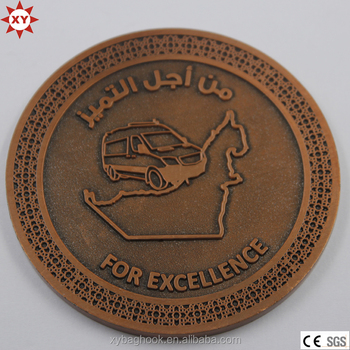 Old Copper Souvenir Challenge Coin for Excellence