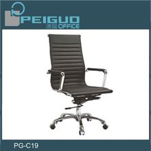 PG-C19 comfortable adjustable high back office reclining chair