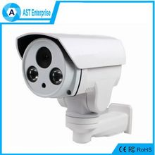 2 megapixel 4X zoom Outdoor Security Camera Pan/Tilt/Zoom cctv camera IR ptz bullet ip camera
