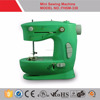 FHSM 338 China electric mini siruba overlock sewing machine price