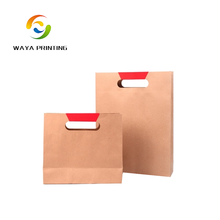 Kraft paper Patch handle brown paper bags wholesale