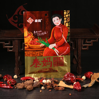 2016 QINMA beef oil hot pot seasoning ISO QS