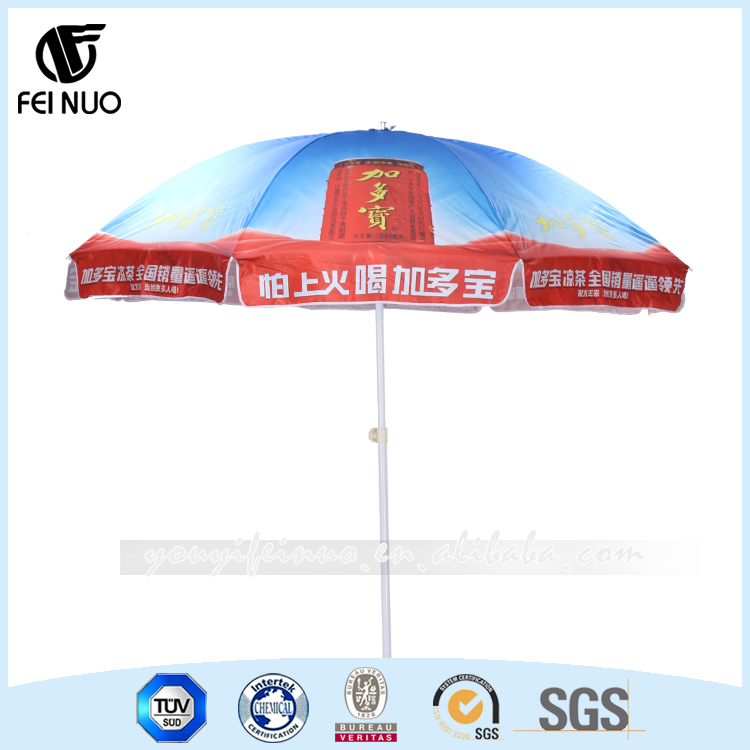 Hot Selling Useful Blackout outdoor umbrella parts