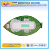 OEM Disposable winged anion sanitary napkins manufacturer in Fujian