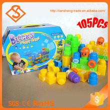 Funny plastic 105pcs building block educational toy for christmas gift