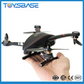 Cheerson CX-23 5.8G Real-time Drone 14 mins Flying Time Brushless motor Professional Drone with 2.0MP HD Camera VS CX-20