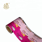Wrapping Bag Thin Laminated Customized Aluminum Foil Plastic Food Packaging Roll Film