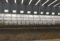 heat insulation for pipe/industrial pipe insulation/gas pipe insulation