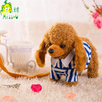 Wholesale Factory High Quality Plush Dog Electronic Toy For Children