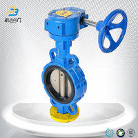4 inch wafer type butterfly valve cast iron epdm seat price gearbox buttterfly valve