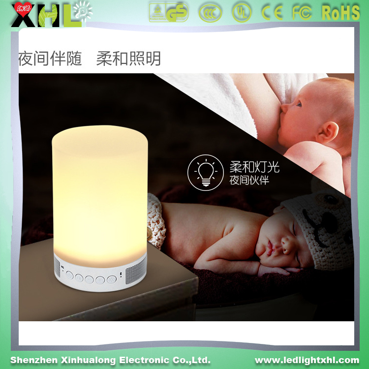 kids night light led bulb with motion sensor led emergency lamp usb