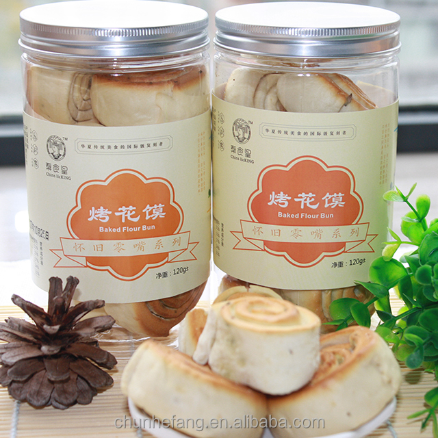 Chinese wholesale dried healthy traditional good taste snack food