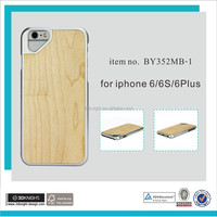 Natural Wooden Phone Case Hard Back Blank for iPhone 6 6s Wood