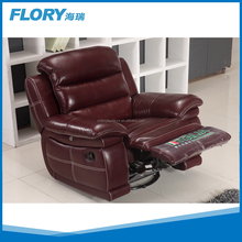 Top quality comfortable unique recliners F2151
