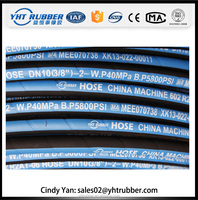 "SAE R2at 3/8"" 10mm flexible rubber hose"