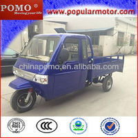 High Quality 2013 Best Closed Cabin Gasoline Motorized New Cheap Popular Cargo 300CC China 3-Wheel Motorcycle Motor