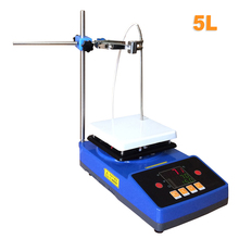 digital hot plate magnetic stirrer
