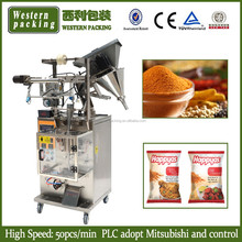 packing machine for flour,powder packaging machine,powder packing machinery