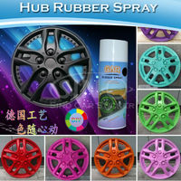 Removable Decorative Rubber Paint For Cars Wheel Design 400ML