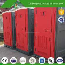 China Water saving easy transport public portable toilet outdoor use