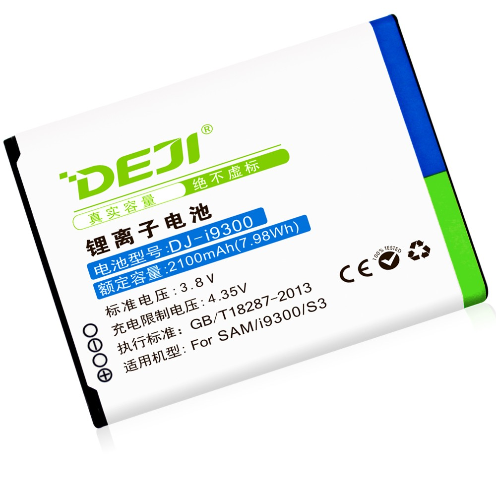 High quality battery gb t18287 for samsung galaxy s3 i9300 battery