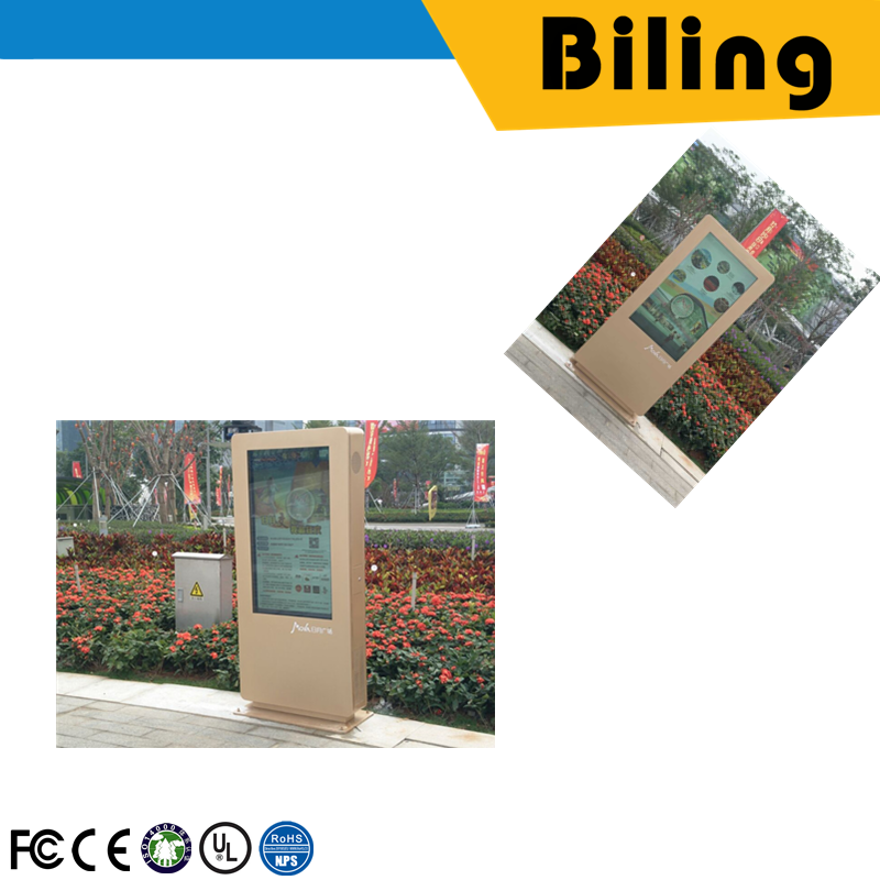 Customized 5501UA AD Player kiosk machine dvd player remote control with low price55Inch Screen
