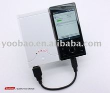 Yoobao universal portable power bank for Mobile Devices, PSP and MP3 etc...