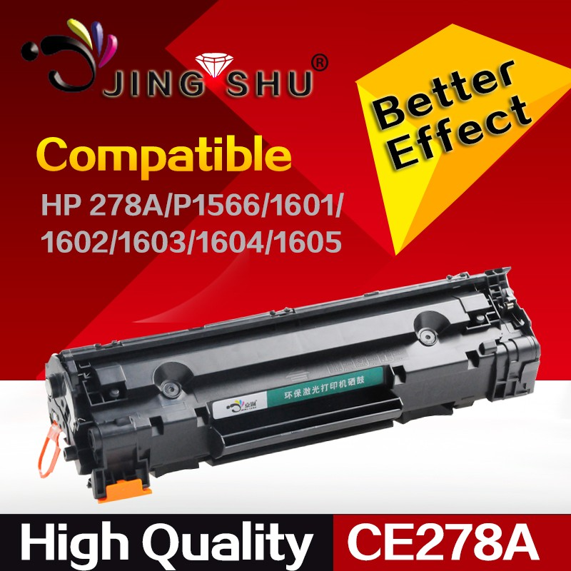 Compatible Printer Toner Cartridge For HP CE278A Toner 278A 78A For LaserJet Pro P1560/1566/1600/1606DN