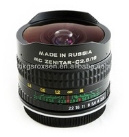 Zenit MC Zenitar-N 16mm F2.8 Fisheye Lens for Canon/for Nikon/M42