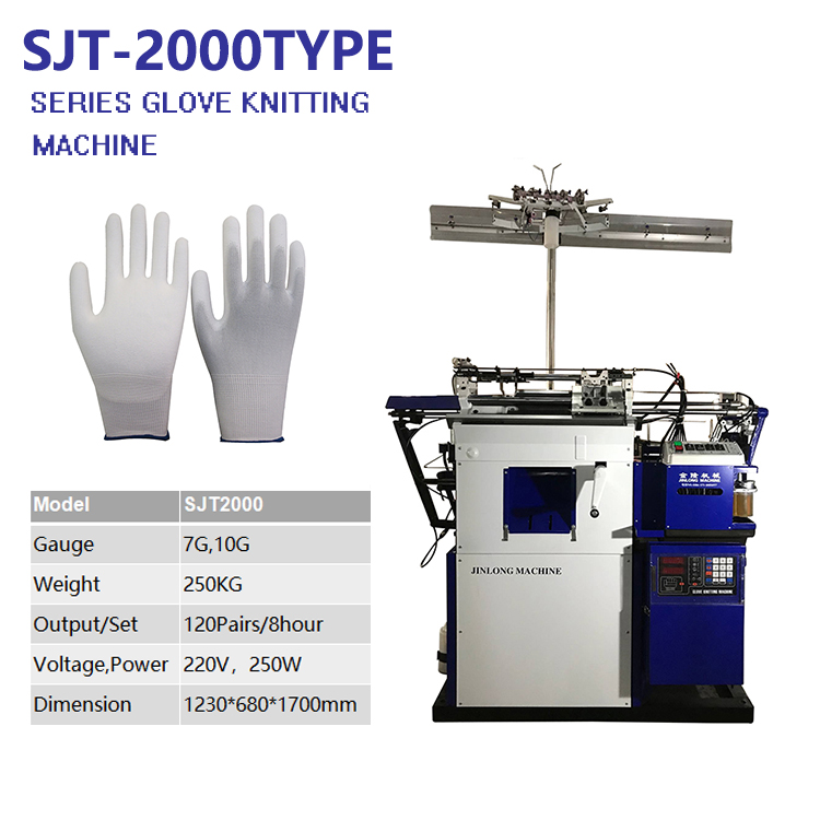 Factory Direct Supply Computerized Glove Knitting Machine SJT2000