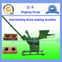 YF1-40 Online shopping manual press clay brick machine for small business
