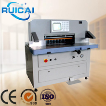 680DP Microcomputer single hydraulic double guide paper guillotine / paper cutting machine / paper cutter