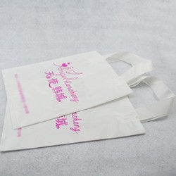 factory wholesale different color style heat sealing shopping poly plastic bags for grocery