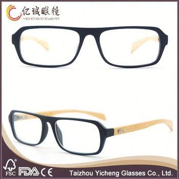Eyeglass Frame In German Language : Pc Frame Eyewear And German Eyewear Frame Neostyle Eyewear ...