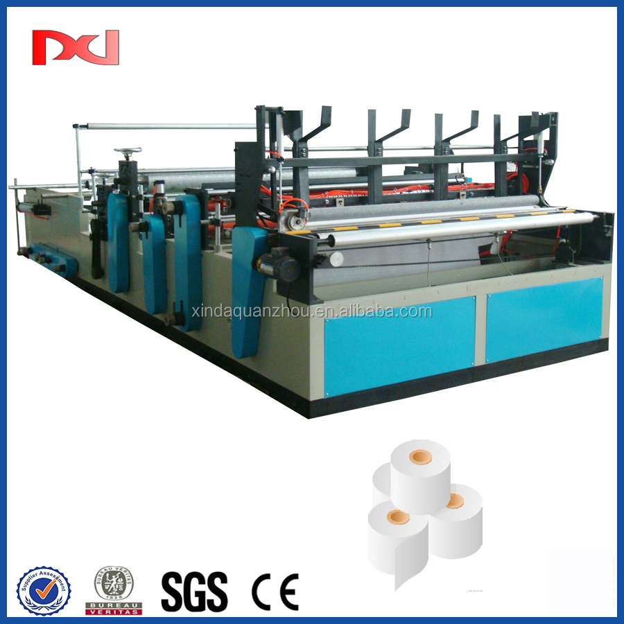 1575 model high performance toilet tissue paper manufacturing machine Best price