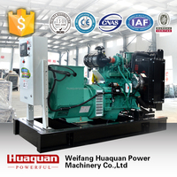 Powed by Cummins 125kva diesel generator set