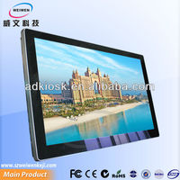 The latest advertising products 32 inch cheap full hd lcd kiosk and china lcd tv price in india