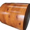 Wood Grain Ppgi Wood Color Coated