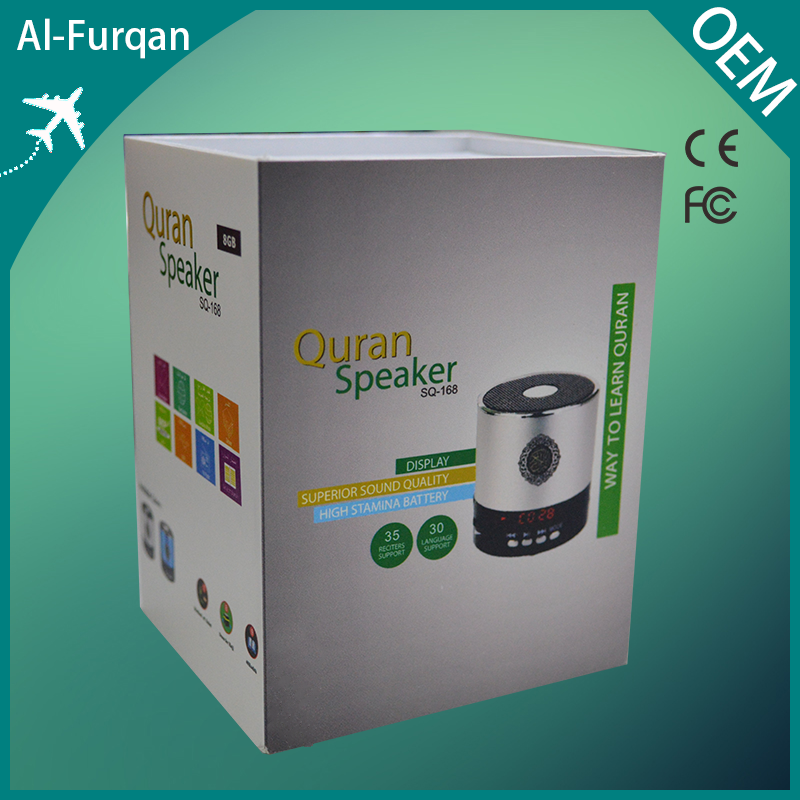 al-quran audio mp3