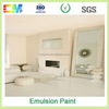 Special wall paint designs for bedrooms muti color wall coating