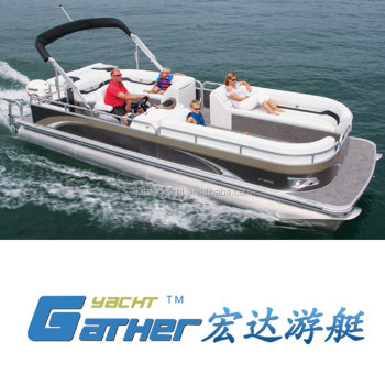 Gather Hot Selling Good Reputation High Quality 19ft aluminum pontoon boat for sale