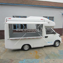 HOT!!!mobile food van for sale / mobile catering food van/food car