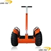 2 wheel stand up smart balance electric mobility scooter