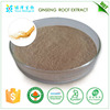 Low pesticide residues promoting physical endurance korean red ginseng tea extract