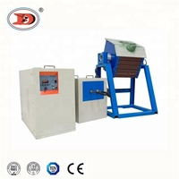 Factory Supply Professional Industrial Melting Oven For Copper/Aluminum/Steel/Iron smelting equipment