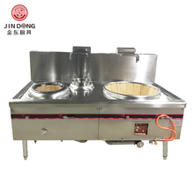 Chinese Customized High Power Gas Cooking Stove