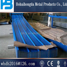 Villa building material Galvanized Surface steel sheet Colored Coated corrugated Metal Roofing Tile