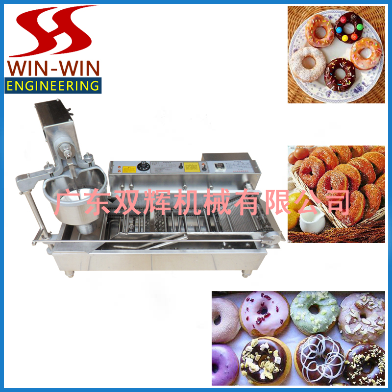 DC-5 commercial automatic donut machine