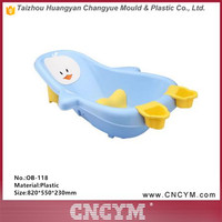 kids plastic bathtub/small freestanding bathtub