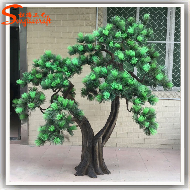 Artificial Metal Pine Tree Branches For Sale View Pine